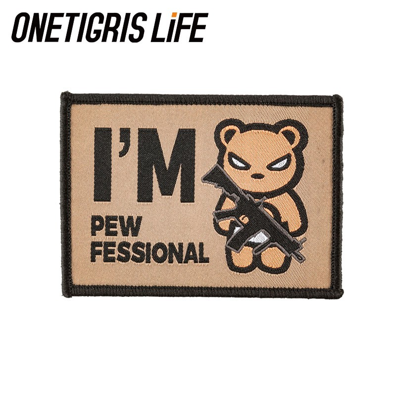 I'M PEWFESSIONAL Patch