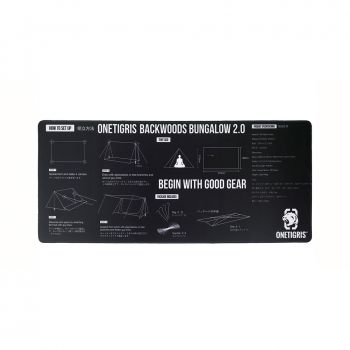 Extra Large Mouse Pad 1.1
